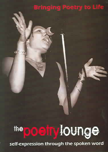 POETRY LOUNGE (DVD)